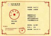 主管药师黄伟基成绩单