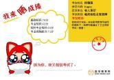 临床检验主管技师杨雅琼成绩单