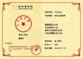 外科主治医师潘振宇成绩单