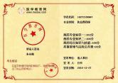 执业西药师朱长梅成绩单