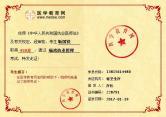 临床执业医师靳国锐成绩单