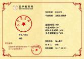 儿科主治医师刘鑫成绩单