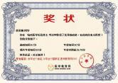 临床医学检验技士姜英楠成绩单