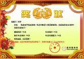 临床医学检验技师杨晓兰成绩单