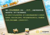乡村全科助理医师李小平许愿励志墙