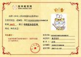 中西医执业医师5224***成绩单
