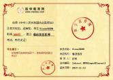 临床执业医师Yixu***成绩单