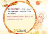 中西医执业医师huangxiaoli168许愿励志墙
